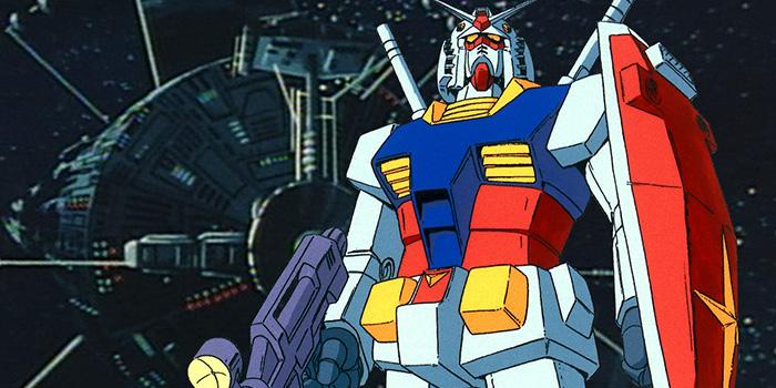 il gundam, robot copertina della serie