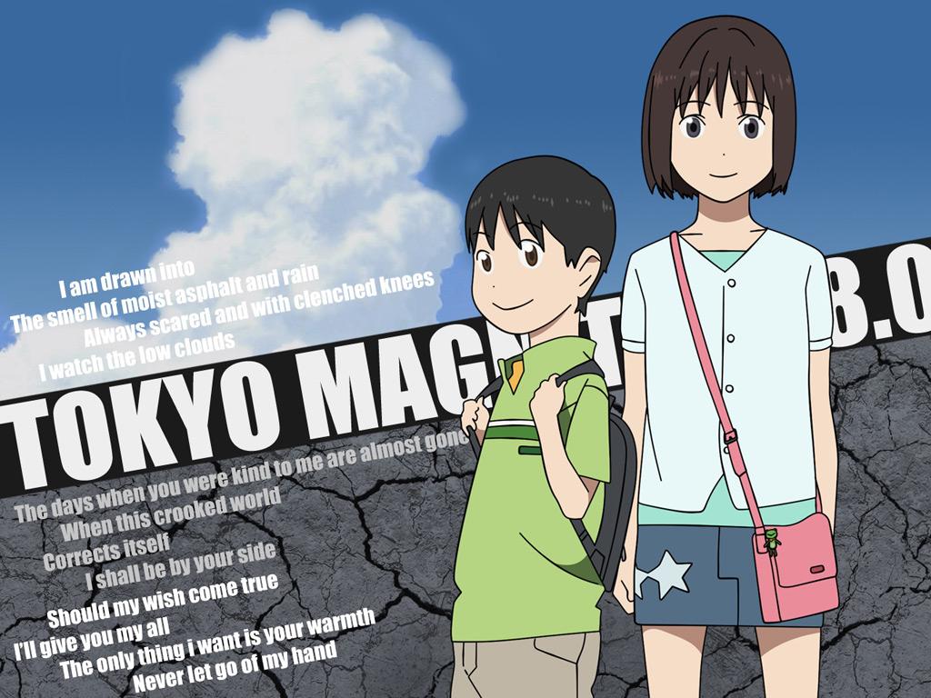 Due ragazzini, i protagonisti dell'anime, Mirai e Yuki