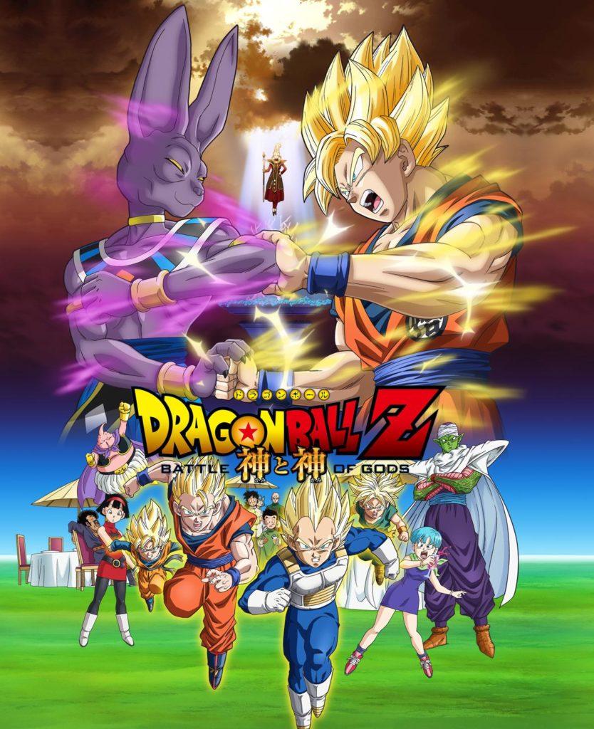 "poster del film ""battle of gods"""