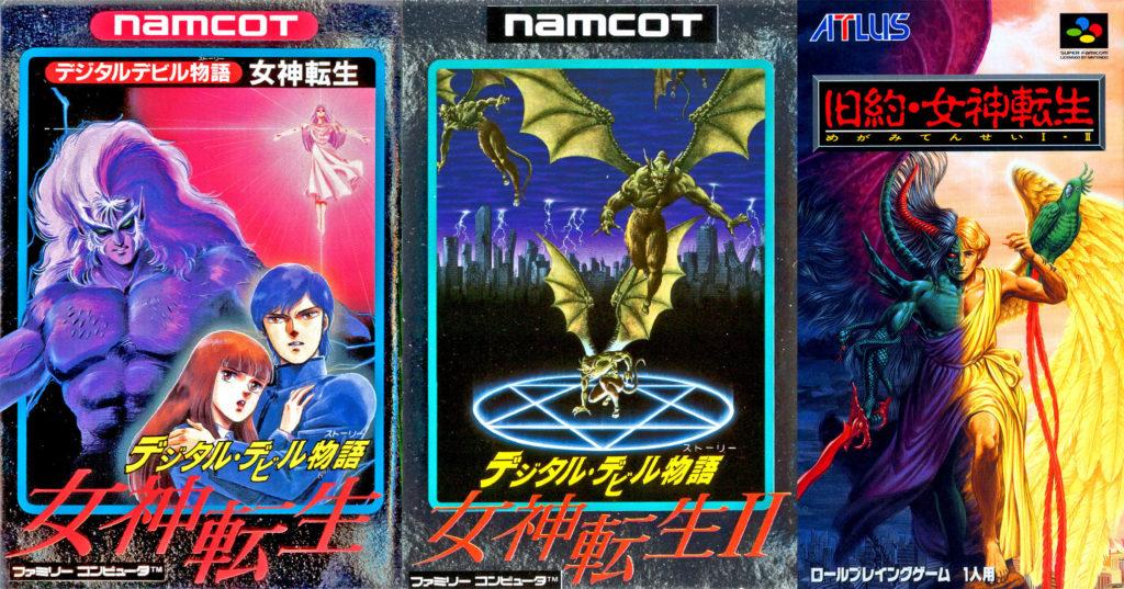 Megami Tensei I, II e Kyuuyaku Megami Tensei