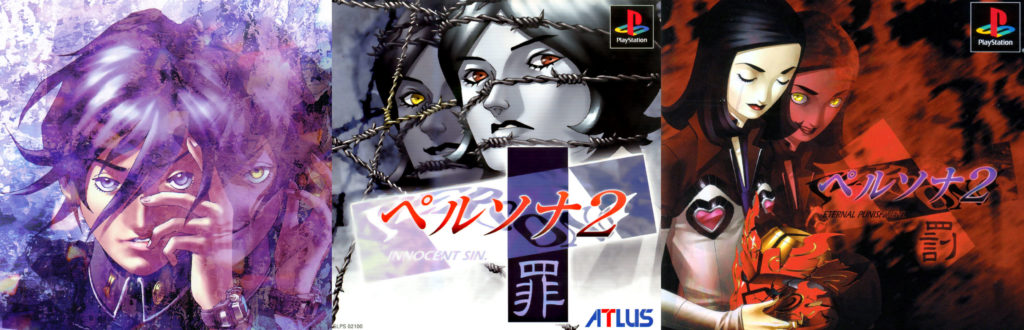 I primi 3 Persona per PlayStation 1