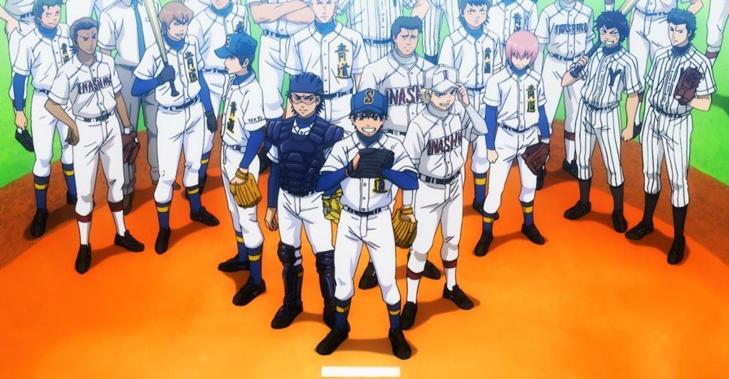 Eijun Sawamura con i suoi compagni di squadra