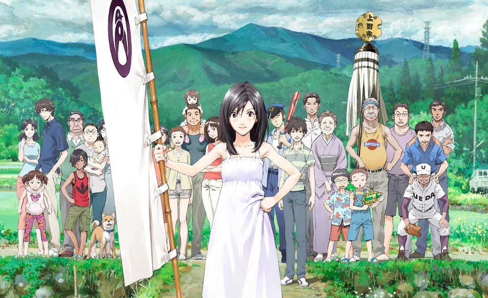 Natsuki e la sua famiglia