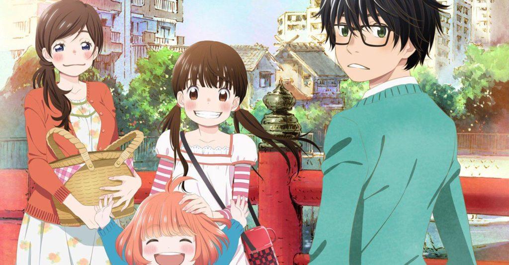 il protagonista accompagnato da tre sorelle