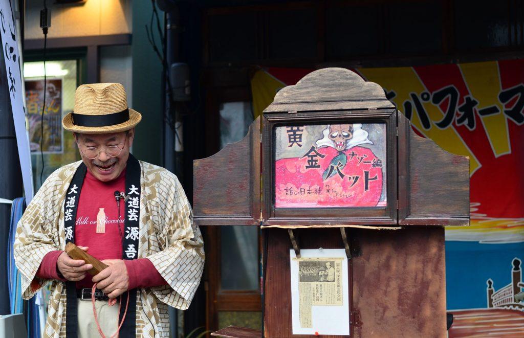 Uno spettacolo kamishibai tra le strade giapponesi.