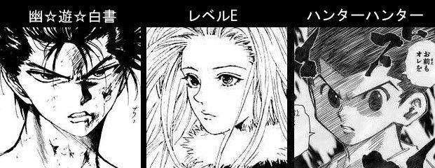 i tre personaggi delle opere principali di Togashi