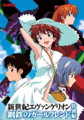 La copertina del gioco per Windows XP