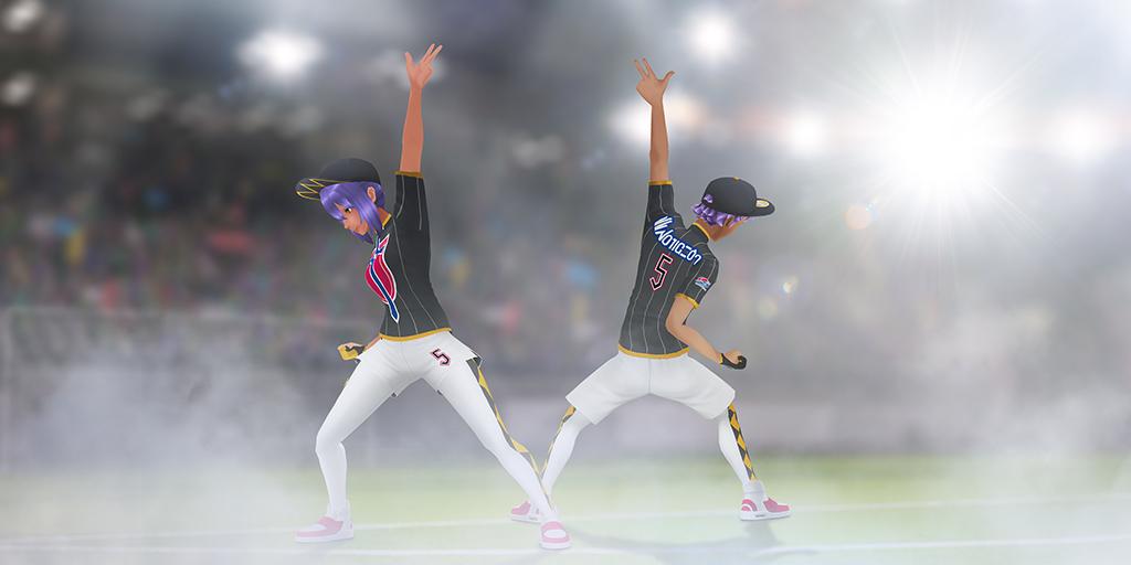 posa di Dandel in Pokémon GO