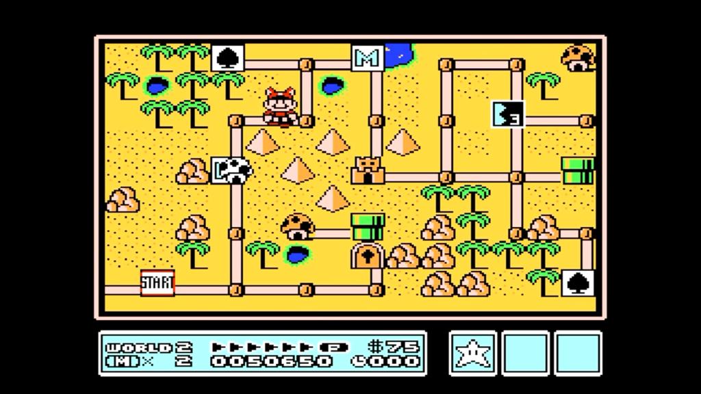 Mario si avvicina alla casa Toad che si può far apparire nel Mondo 2