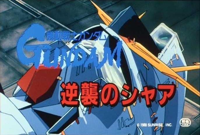 Mobile Suit Gundam: il contrattacco di Char