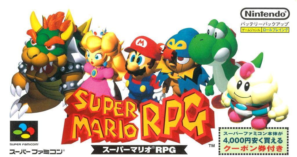 Copertina giapponese di Super Mario RPG