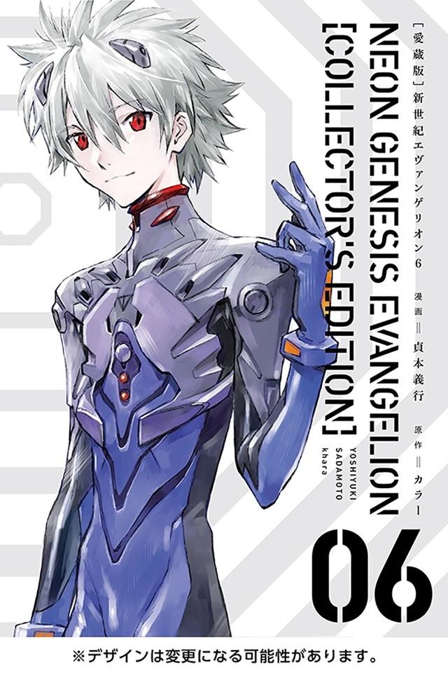 volume dell'edizione giapponese